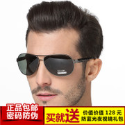 Men drive fishing genuine Tyrannosaurus Rex Sunglasses Polarized Sunglasses HD toad sunglasses Fashion