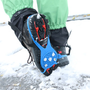 Mountaineering shoe cover adult children shoes chain outdoor ice crampons catch rain snow ice spikes snow Claw 5 tooth