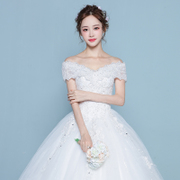 One word wedding dress, 2017 new Korean bride married, big yards show slender tail, neat Princess summer