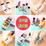 Baby newborn male virgin cotton socks thickening in autumn and winter months 6-12 0-1-3 5 years old children baby socks