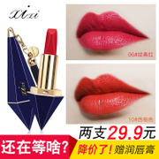 Xixi does not fade color color color paste pumpkin grapefruit genuine lipstick lasting moisturizing waterproof lipstick color