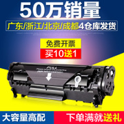 Color lattice applies easily added powder, HP12A cartridge, HP1020, M1005, HP1010, HP1005, Q2612A toner cartridges