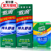 Alcon Le MoistureLoc proud drop 355*2+60ml invisible glasses general medicine cosmetic contact lenses