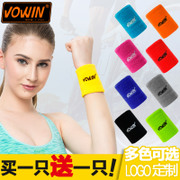 Sports Wristband Men's Basketball Volleyball Badminton Distorsione da polso Thermal Fitness Wicking Running Towel Bracers