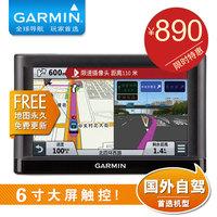 Garmin佳明C265 汽车GPS导航仪车载便携式 6寸高清 北美欧洲自驾