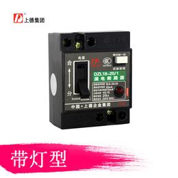 D牌家用漏电断路器DZL18-20A开关保护器DZ18L-20A带灯型老型包邮