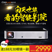 Cool music as S3 ultimate micro projector home HD 1080P projector home theater intelligent office