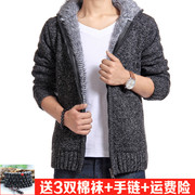 A winter season cotton young Korean men slim hooded long cashmere coat thick cotton padded jacket with Mianfu
