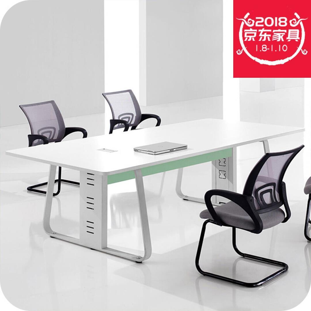【木野 】办公家具会议桌 板式长条桌 培训洽谈桌 简约现代办公桌