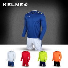KELME Carle beautiful football clothes thin long sleeved suit game team jersey shirt customized training clothes plate