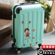 Suitcase, women's suitcase, universal wheel, suitcase, men's leather suitcase, Korean version of student password, bags 202428 inches