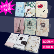 Bank credit card number card bag cartoon women's men and women put the card package slim cute clip sleeve.