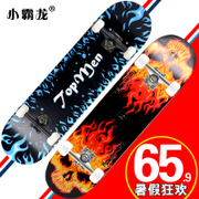Danny Chan endorsement small dragon Silun skateboard young adult children beginners road scooter