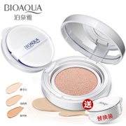 Bo Quan Ya cushion BB Cream Moisturizing Liquid Foundation Concealer strong nude make-up brighten skin CC non Korean whitening