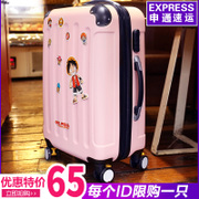 Trunk, pull case, suitcase, universal wheel, password box, 20/22/24 inch 28, leather box, Korean version