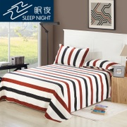 Sleep night sheet single piece double student dormitory bed sheets 1.8 meters bed sheets were alone bed 1.5/1.6/2.3 meters