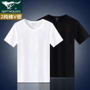 Septwolves summer blood t-shirt men's cotton underwear clothes collar V slim T-shirt bottoming black and white short sleeved vest