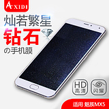 Axidi Meizu MX5 mobile phone membrane mx5 foil Meizu 5 protective film matte anti-fingerprint HD diamond film