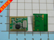 RF2.4G002 wireless transceiver module 2.4G module does not have information on clearance