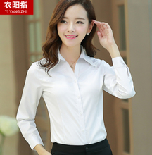Yi Yang refers to long sleeved white shirt with warm cashmere female occupation V collar work clothes dress shirt and dress code