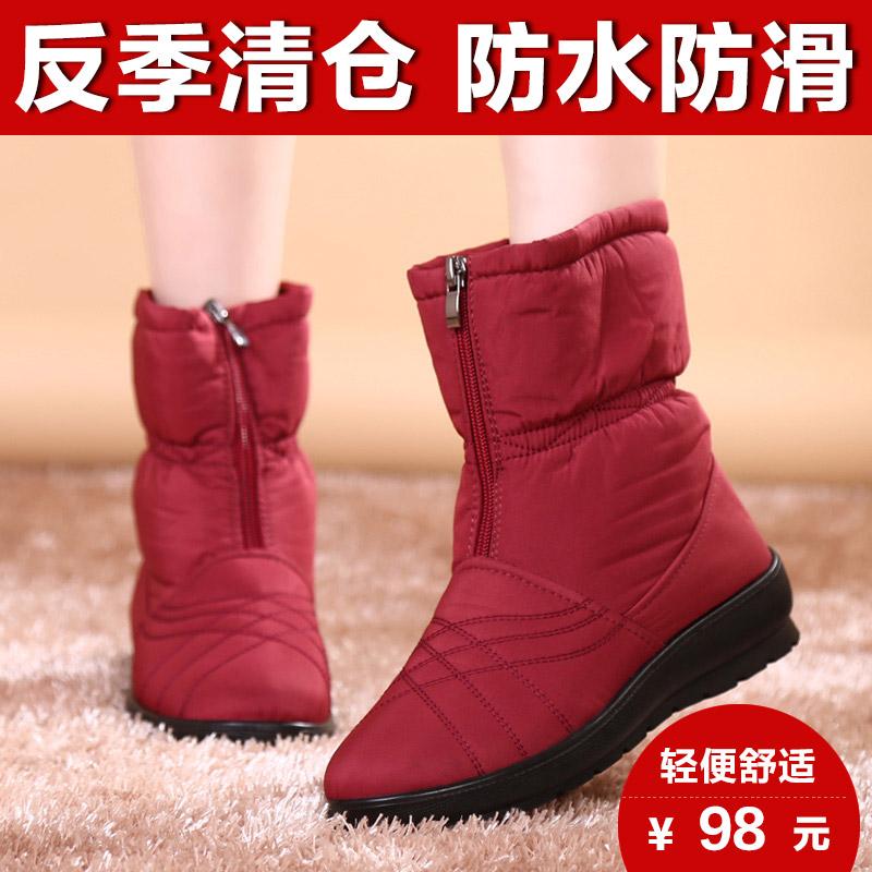 防水雪地靴女学生防滑短靴圆头短筒平底潮冬靴孕妇妈妈鞋大码棉鞋