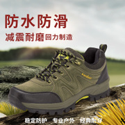 Back in spring and winter cross-country hiking shoes shoes men outdoor shoes slip shoes wear low mountain hiking shoes