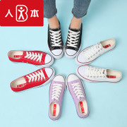 The canvas shoes, women shoes flat shoes with a classic ins Street white shoe lovers shoes tide