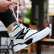 The spring tide men's shoes 2017 new men's sports and leisure shoes trend of Korean students all-match boys shoes