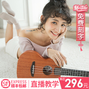 Hawaii beautiful sound beginners 23 inch ukulele ukulele female small guitar student adult ukulele