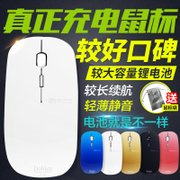 Silent mute Rechargeable Wireless Mouse, Lenovo, ASUS, apple, laptop, infinite lovely girl, mac