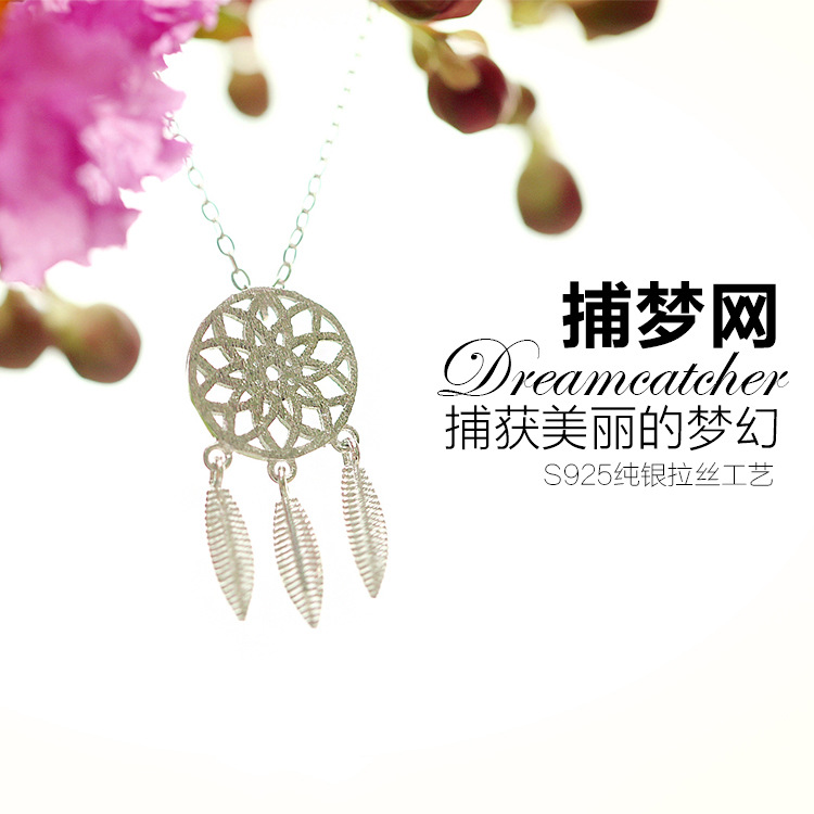S925 Sterling Silver Necklace Pendant feather Dreamcatcher female short chain clavicle simple accessories all-match sweet South Korea version