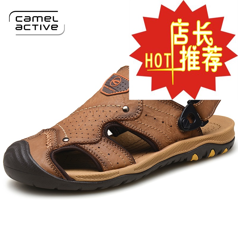 The German men's camel dynamic in summer men's SANDALS BEACH SHOES SANDALS male male head in Baotou