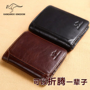 Kangaroo men's wallet, leather short, vertical men's head, cowhide wallet, male card, driver's license, wallet youth