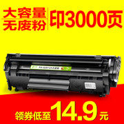 No waste powder hp12a cartridge, hp1020 1010 printer, 1018 m1005, easy to add powder Q2612A