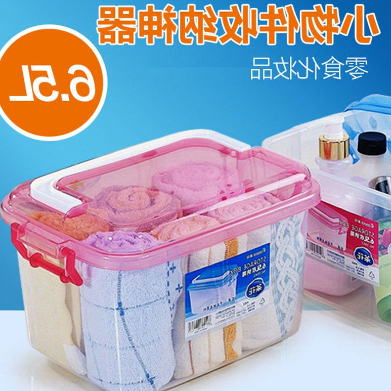 Camellia receive a case transparent medicine sorting box swimming box with a cover small portable toy bin store content box