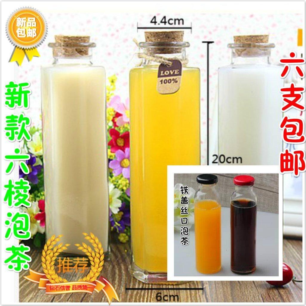 特价玻璃直筒奶瓶冷泡茶冰镇饮品瓶饮料瓶果汁木塞丝口瓶苹果醋瓶