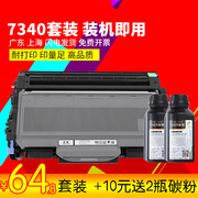 Xuanliang brother TN2115 MFC7340 7450 DCP7030 7040 HL2140 toner cartridges 2150