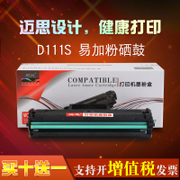 MLT-D111S Xpress Samsung m2071fh M2070f 2021w 2020 printer toner cartridge