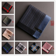 Mu Ji (NG) and men's handkerchief wipe handkerchief handkerchief essential gentleman cotton handkerchief