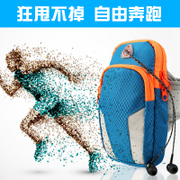 Mobile phone arm bag, men and women run, mobile phone arm bag, running equipment, mobile phone bag, 7plus fitness arm sleeve