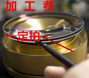 Lens custom lenses a variety of resin lens processing fees vary the price of all kinds of custom lens costs