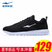 Hongxing Erke shoes running shoes 2017 new summer sports shoes men leisure shoes breathable mesh coconut