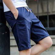 Shorts pants five cotton casual summer beach seven Korean loose size 5 pants pants tide