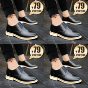 The British male Korean youth summer shoes leather round business casual shoes for men in black shoes