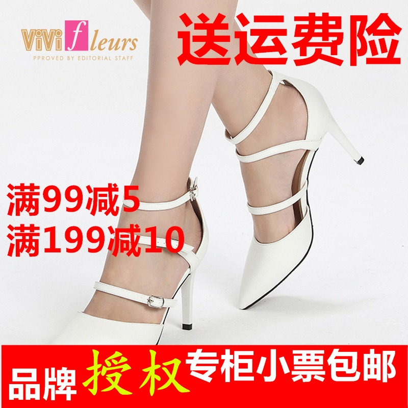 Daphne white 101 genuine ultra sweet spring pointed high-heeled shoes and shoes color combination bands