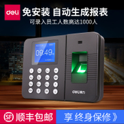 3960 effective fingerprint punch machine fingerprint attendance machine work attendance attendance machine free software cardpunch