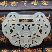 Natural jade jewelry jade jade pendant pendant blessing in front of hollow jade goods wholesale Bingqing