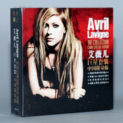 SPOT - echte Avril Lavigne: superstar - notebook von 5CD+ china limited edition + + +