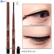 ALOBON natural Matte Black Eyeliner Pen with automatic rotating tail lead plane Eyeliner Waterproof and sweat