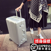 Aluminum frame suitcase trolley universal wheel travel box 20 Korean boy 26 password 24 bags 28 inch leather case